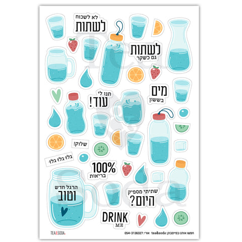 Planner stickers - Water