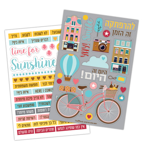 Planner stickers - Travel