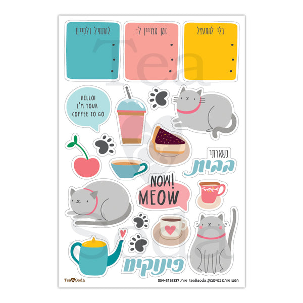 Planner stickers set - cats