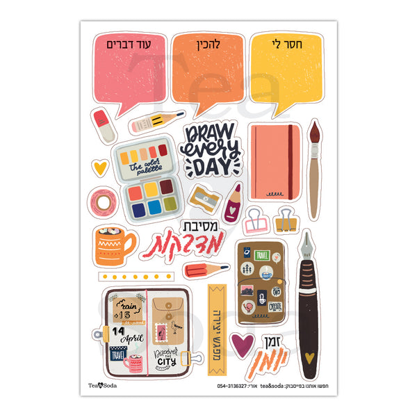 Planner stickers set - Handmade