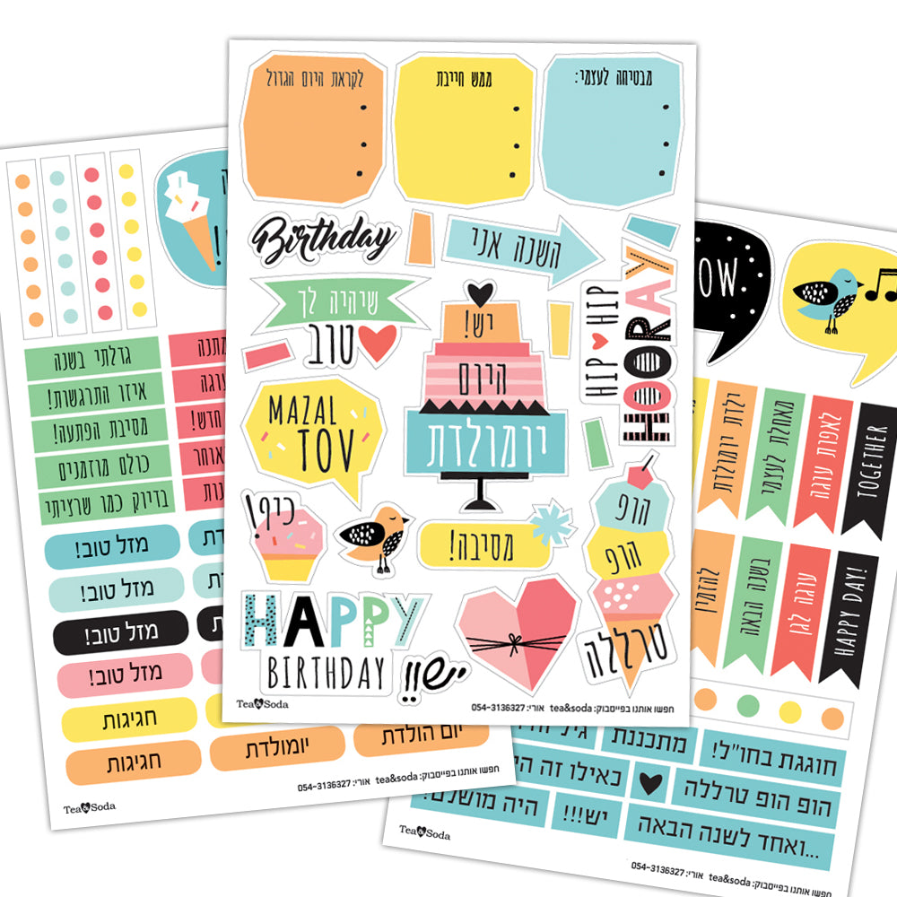 Planner stickers set - Birthday