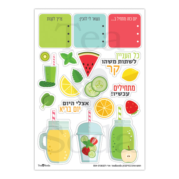 Planner stickers set - Soft drinks