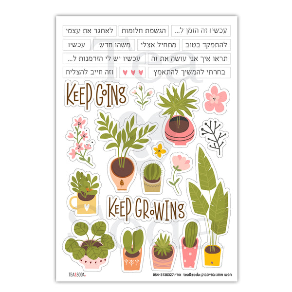 Planner stickers set - Keep growing