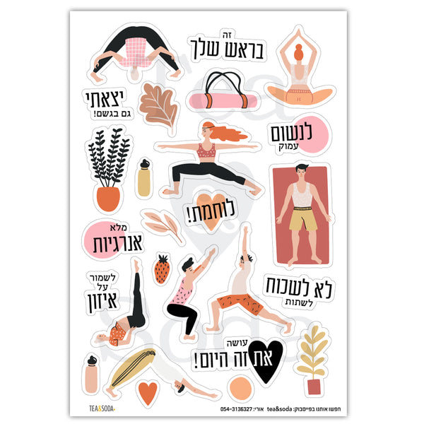 Planner stickers - Yoga