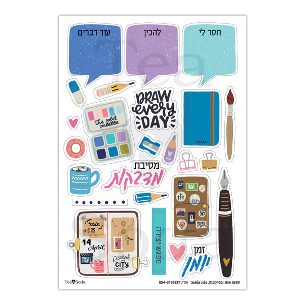 Planner stickers set - Handmade NEW!