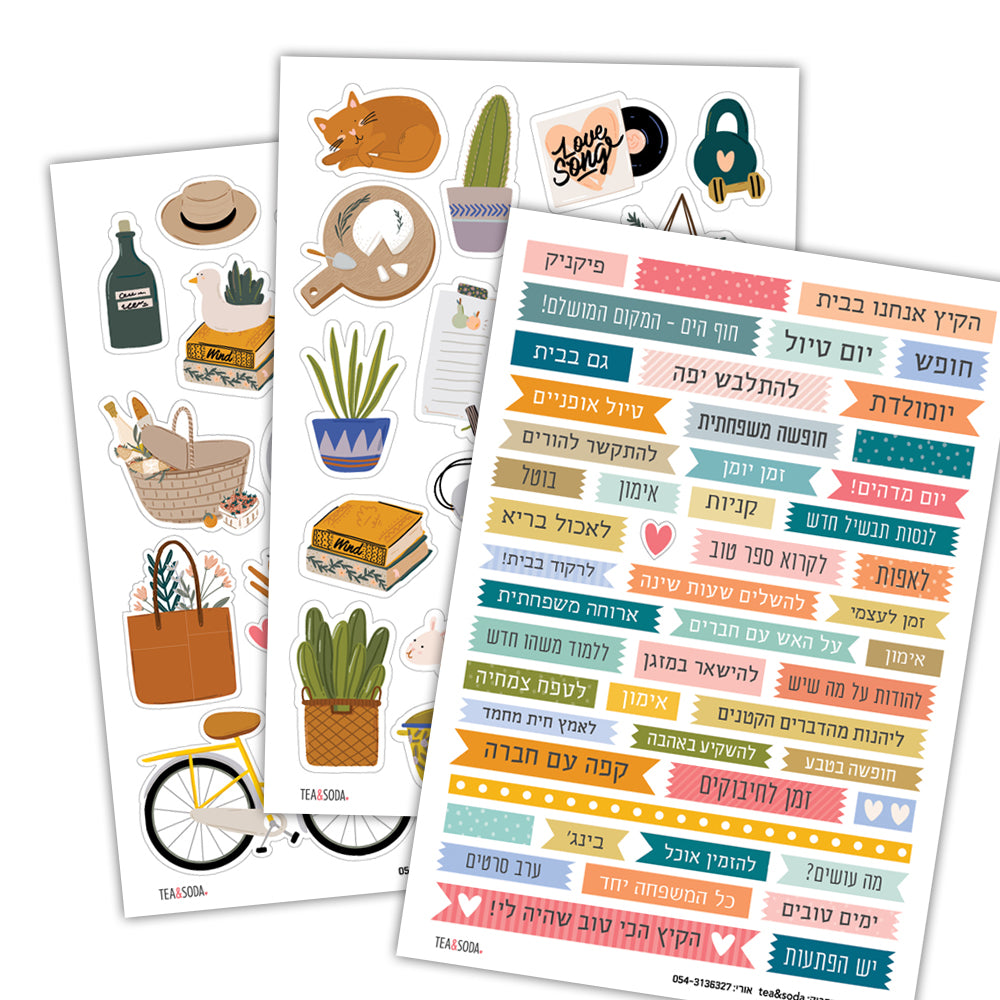 Planner stickers set - Staying at home