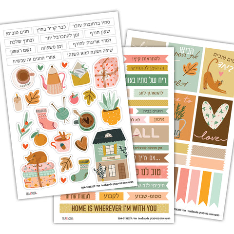 Planner stickers set - Full 2020