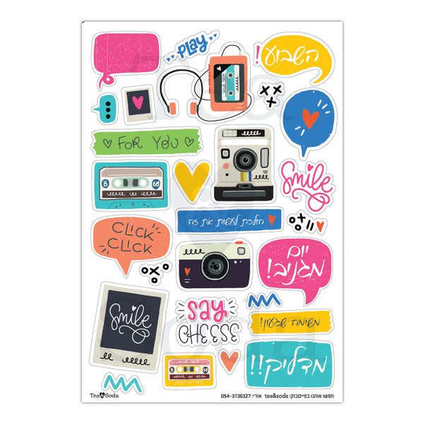 Planner stickers - 80'S