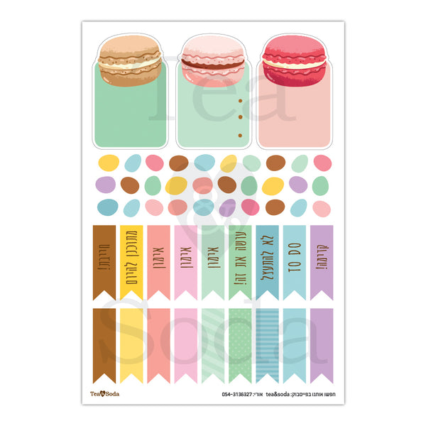 Planner stickers set - cookies