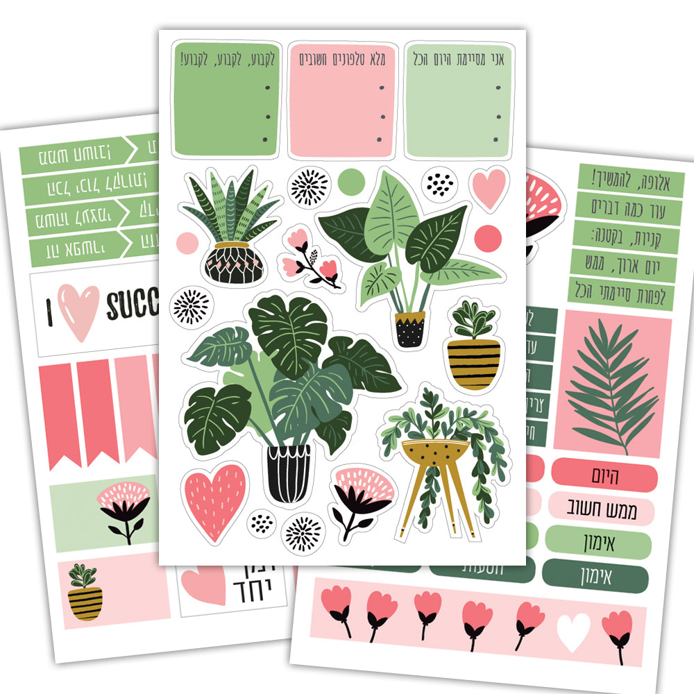 Planner stickers set - Succulents