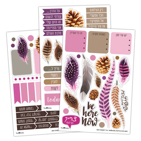 Planner stickers set - feather