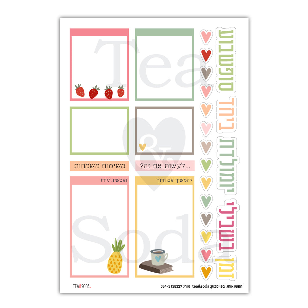 Planner stickers - It's all about you boxes