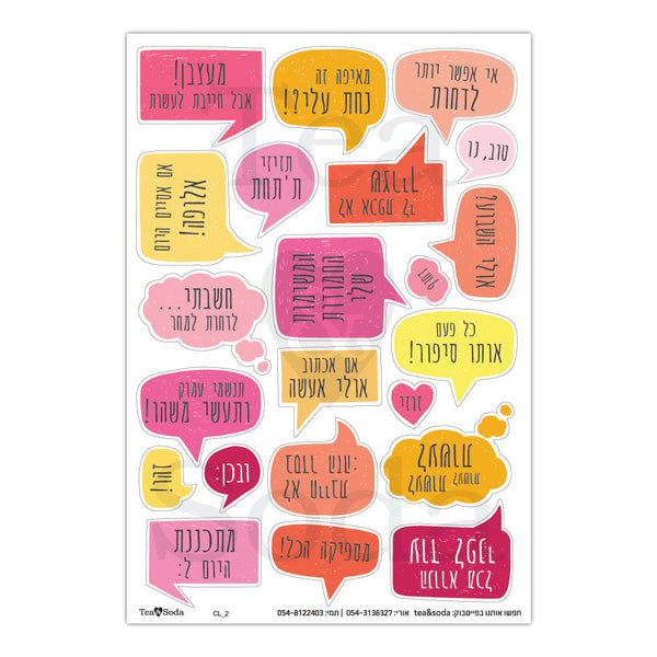 Planner stickers - Checklist