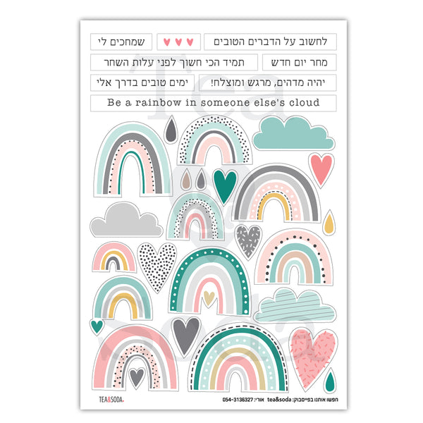 Planner stickers set -  Boho Rainbow