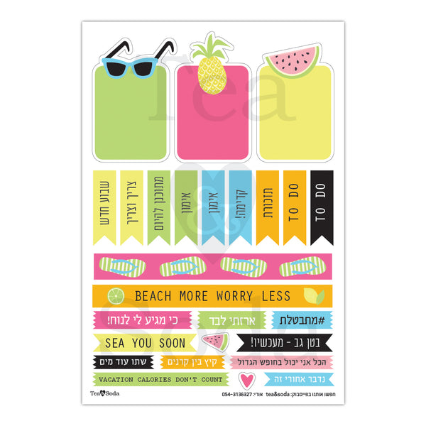 Planner stickers set - Summer vacation
