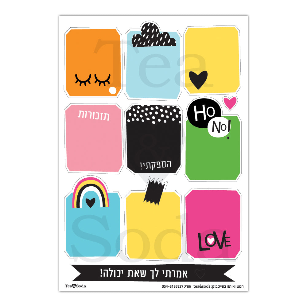 Planner stickers -New Checklist