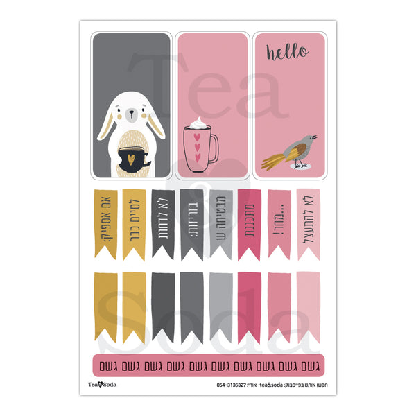 Planner stickers set - Pink winter