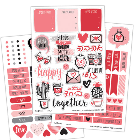 Planner stickers set - Love