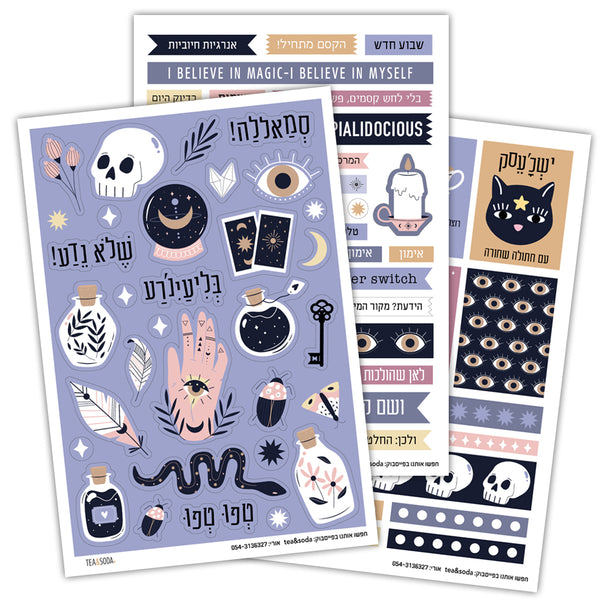 Planner stickers set - Mystical week