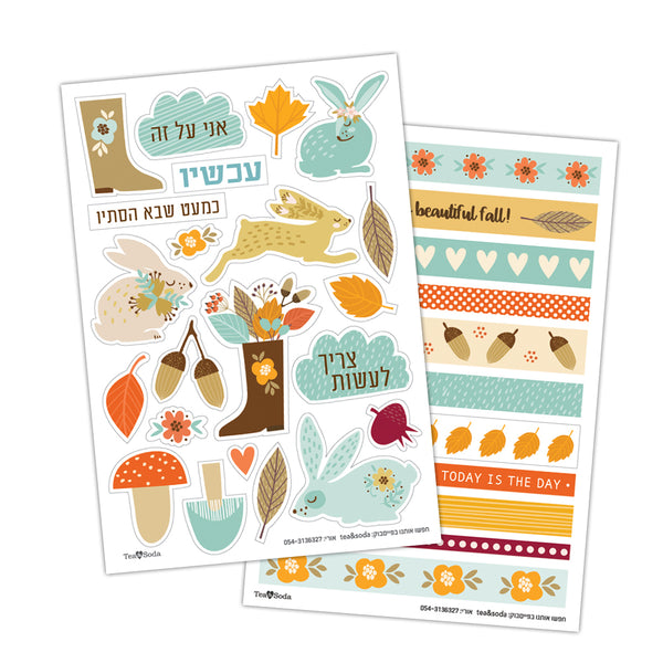 Planner stickers - Autumn (new)