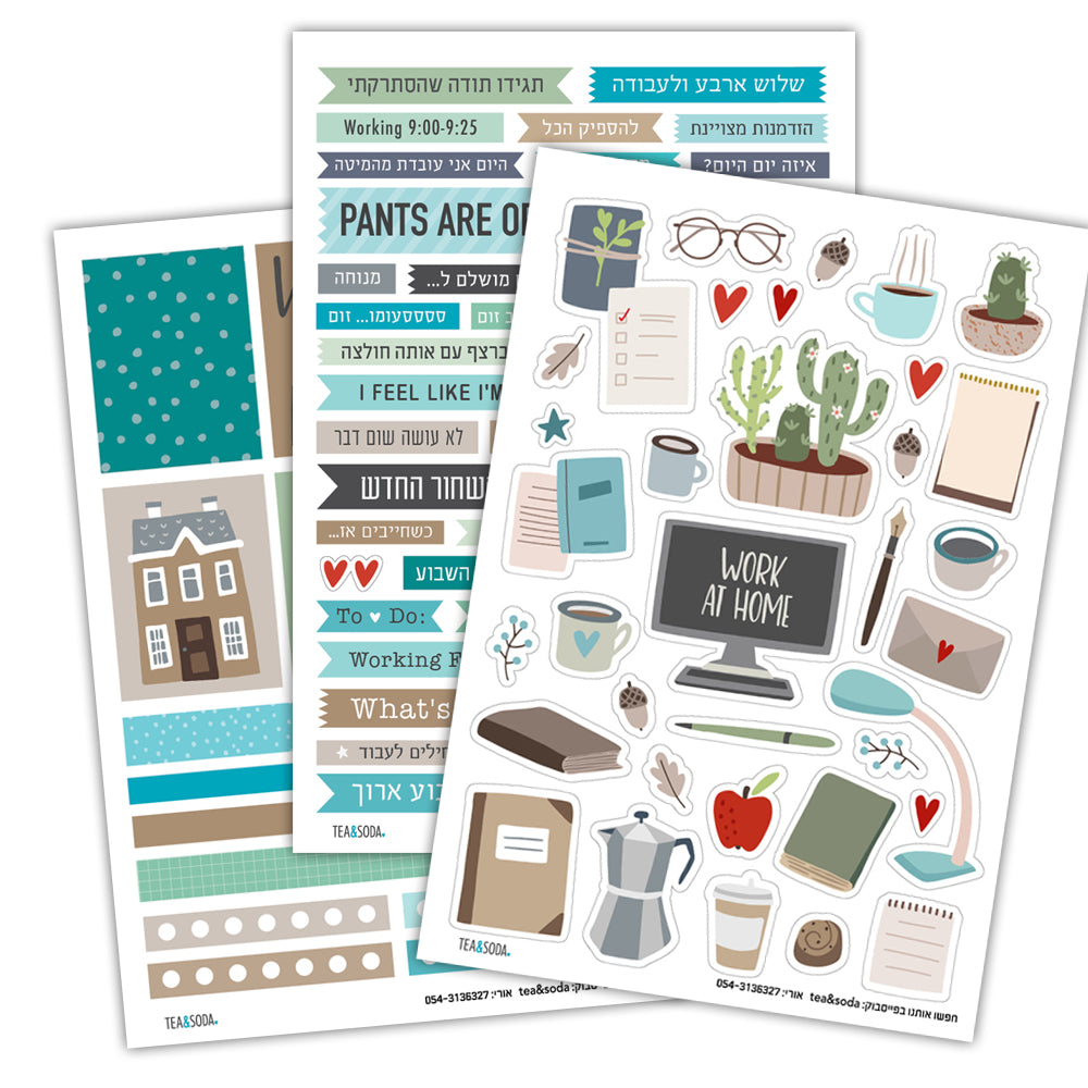 Planner stickers set - Home Working