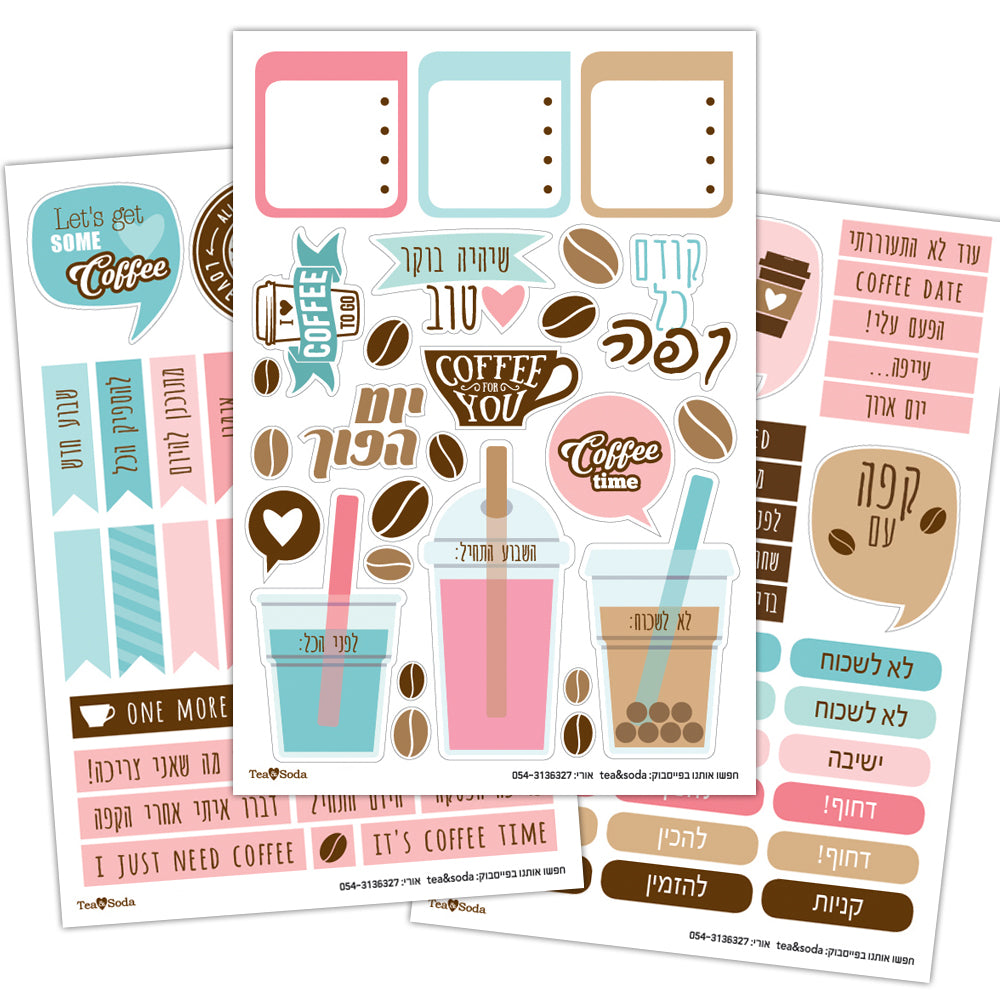 Planner stickers set - Coffee