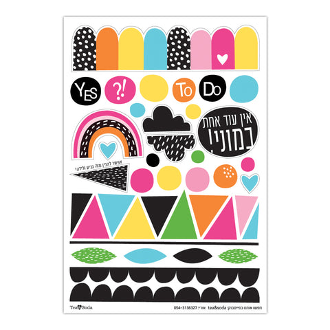 Planner stickers -  Colourful decoration