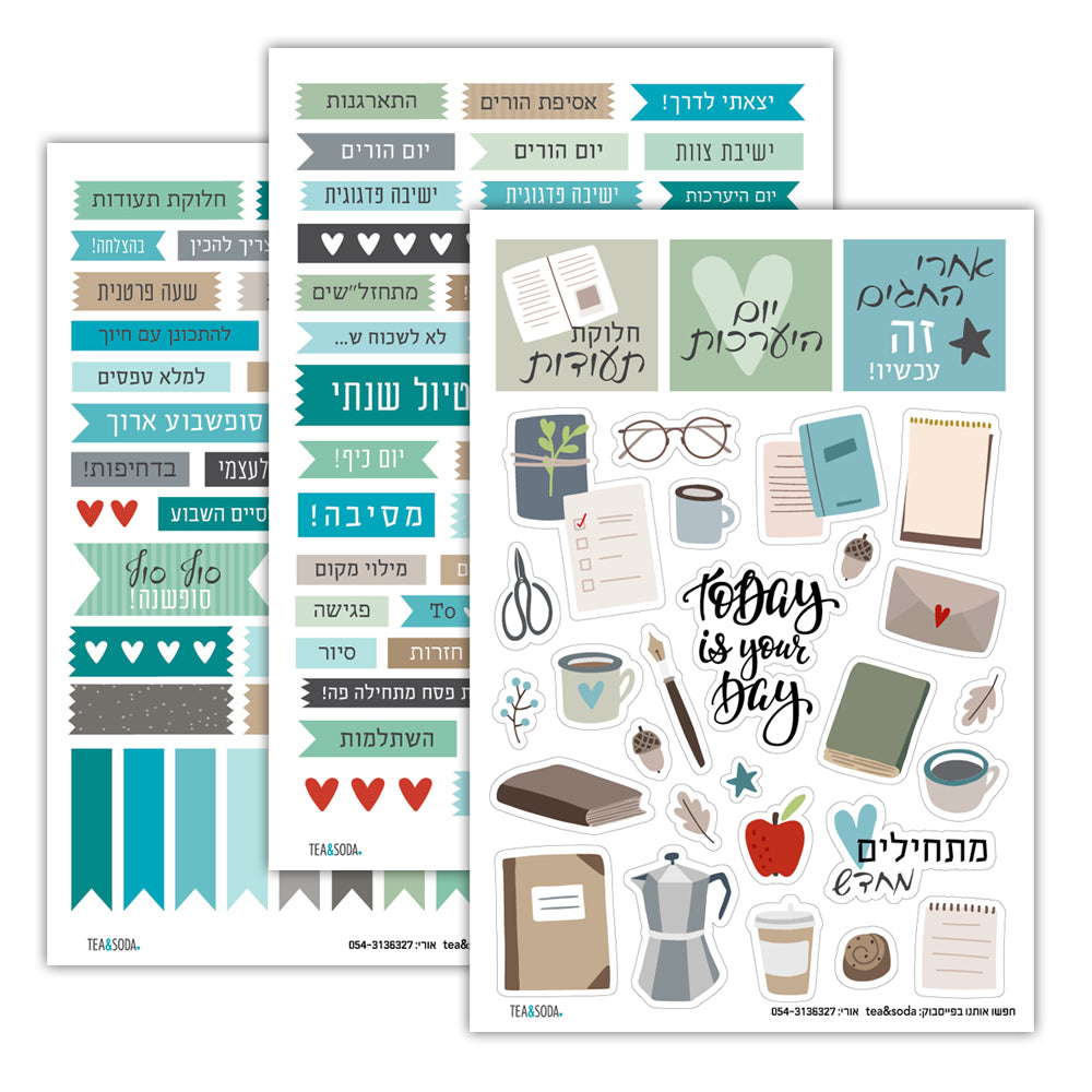 Planner stickers set - Teacher new year