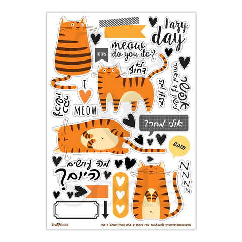 Planner stickers - Lazy cat