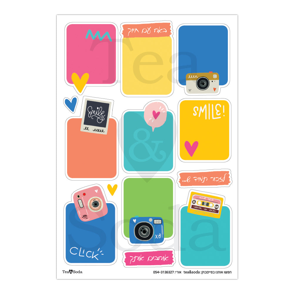 Planner stickers - Checklist NEW!