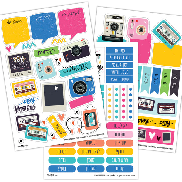 Planner stickers set - 80'S