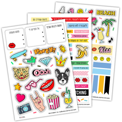 Planner stickers set - Patches