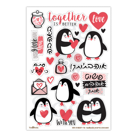 Planner stickers - Love