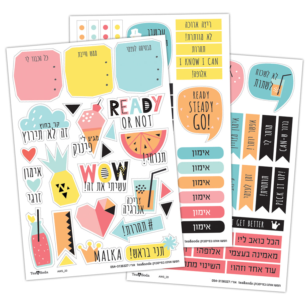 Planner stickers set - Sport