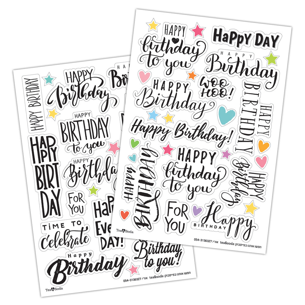 Stickers - Happy Birthday