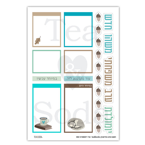 Planner stickers - Work at home boxes