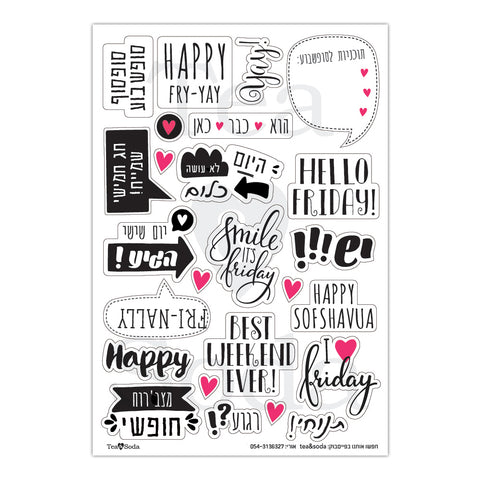 Planner stickers - Weekend