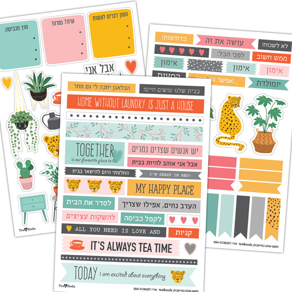 Planner stickers set - Home