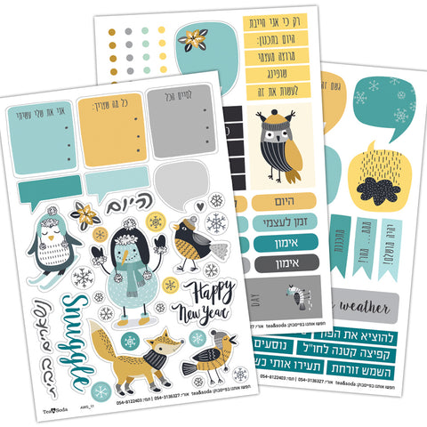 Planner stickers set - All week winter