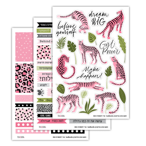 Planner stickers set - Leopard
