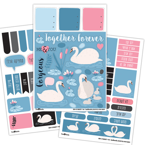 Planner stickers set - Swans