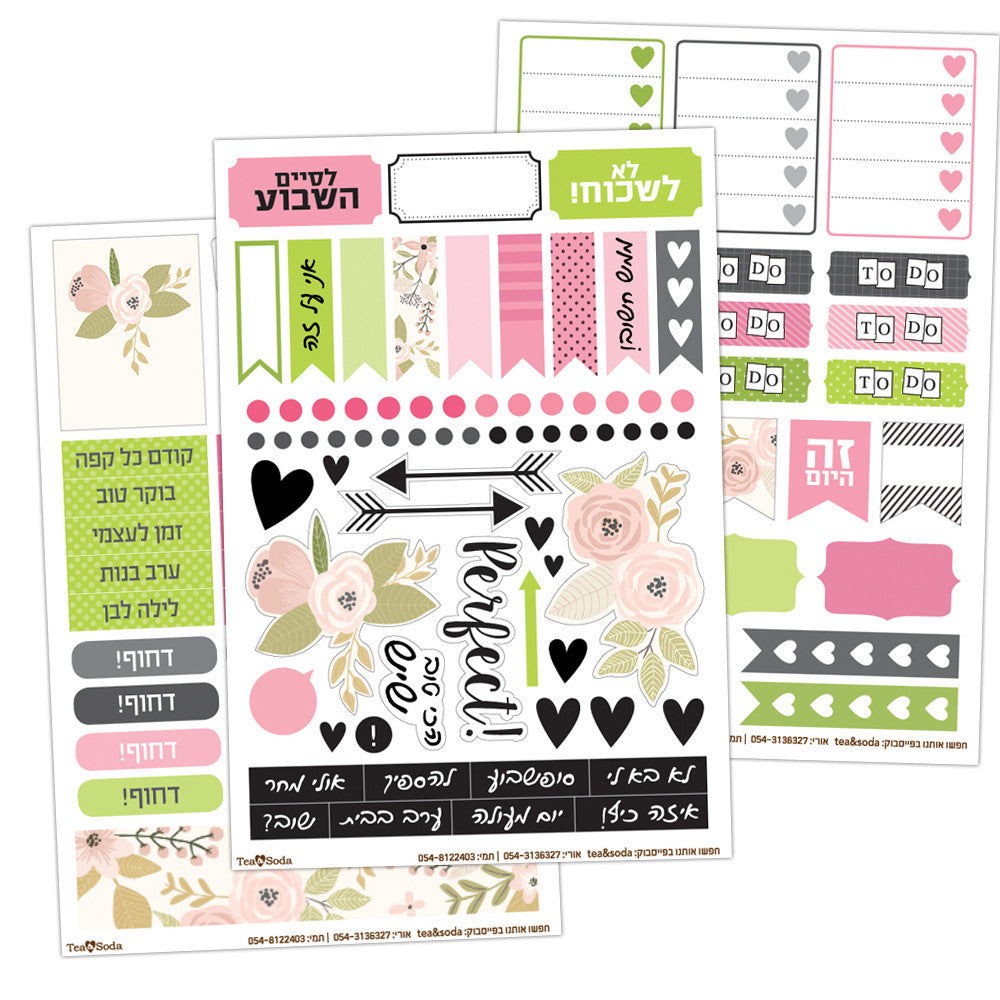Planner stickers set - All week