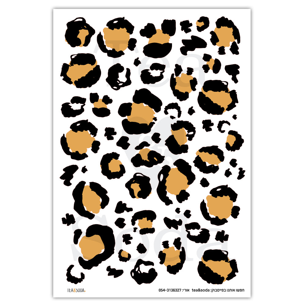 Planner stickers -  Leopard stripes