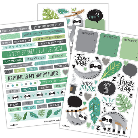Planner stickers set - Lazy day