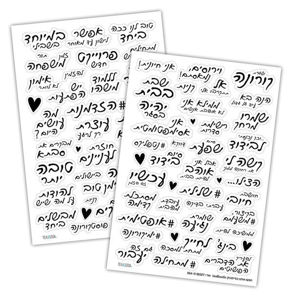 Planner stickers set - Korona