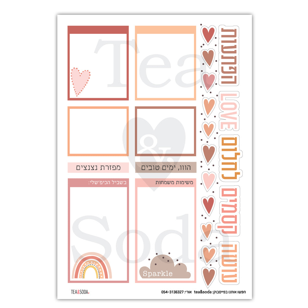 Planner stickers - Rainbow boxes