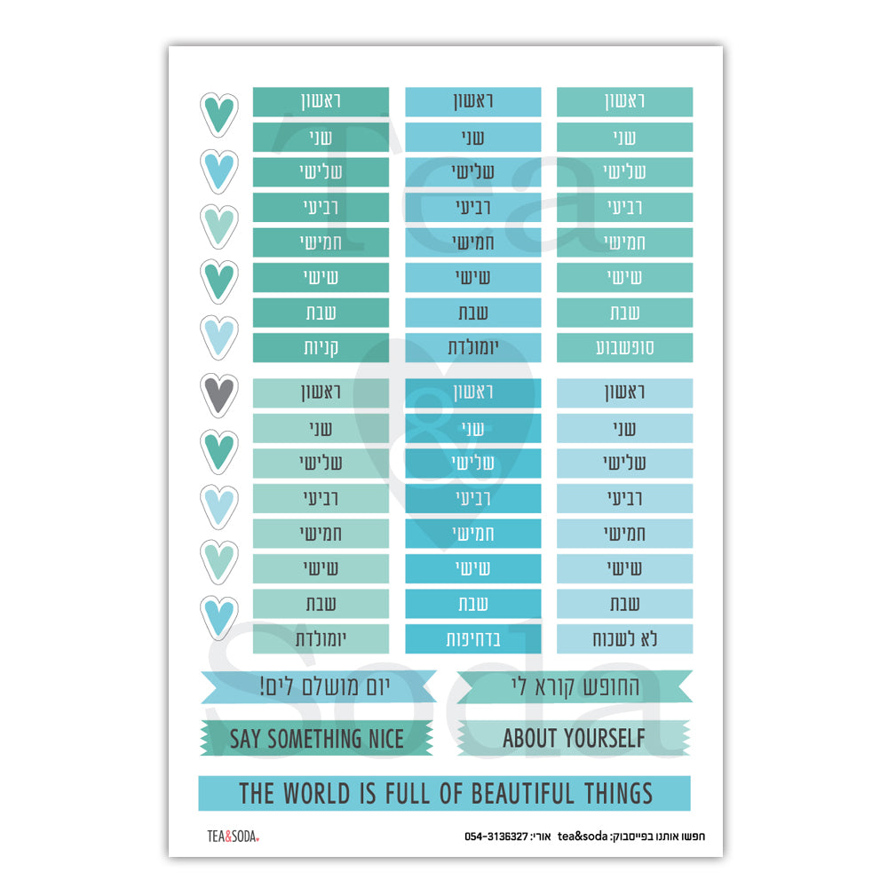 Journal stickers - Days, Turquoise
