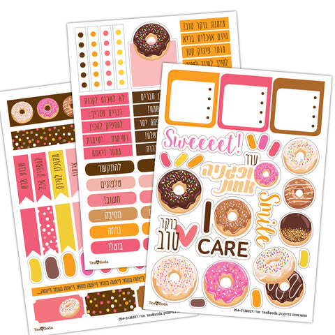 Planner stickers set - Donuts