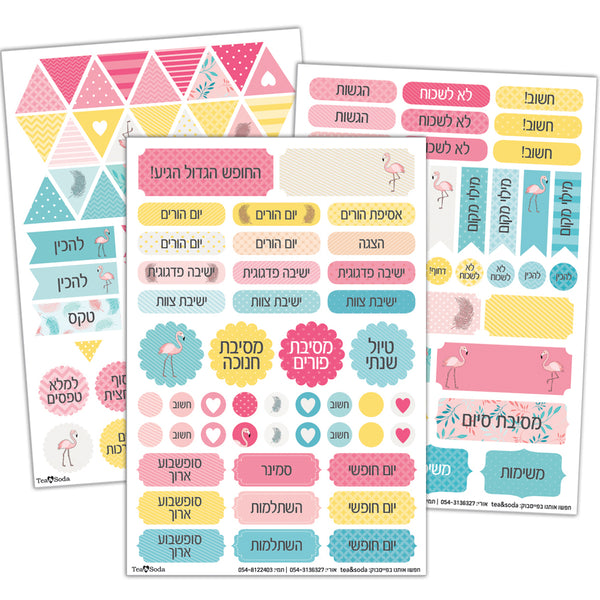 Planner stickers set - teacher