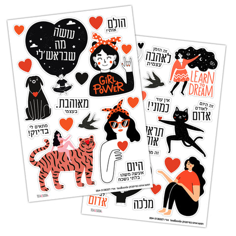 Planner stickers - Red heart queen